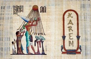 3rd Mar 2011 - Egyptian Papyrus