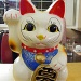 Chinese Lucky Cat by lauriehiggins