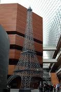 17th May 2011 - Eiffel Tower in Philadelphia