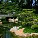 日本の庭 by kerristephens