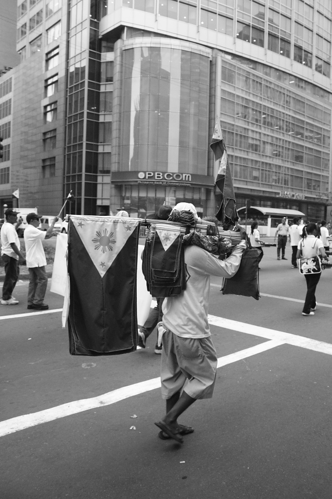 Philippine Independence Day by iamdencio