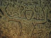 8th Apr 2012 - King David
