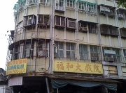 28th Apr 2012 - Taiwanese Cinema