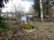 28th Apr 2012 - Stone Age IMG_6076