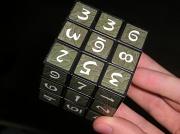 4th Jan 2007 - Damn Cube!