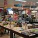 2012 07 09 Book Sale! by kwiksilver