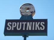 31st Jul 2012 - Sputnik Donuts