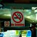 """""""No Si"""" (No Sigarilyo, No Cigarettes) by iamdencio"""