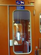 19th Aug 2010 - 365-Train windows DSC05072