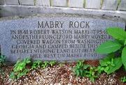 6th Jul 2013 - Mabry Rock