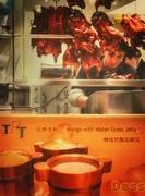 17th Dec 2013 - China town London...