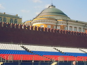 2nd May 2014 - Moscow Colours