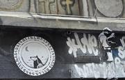 19th Aug 2014 - Banksy