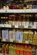 8th Nov 2014 - japanese food 1