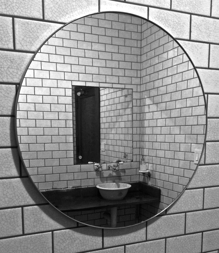 A Mirror in a Mirror by rosiekerr