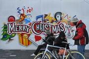 23rd Dec 2014 - Merry Christmas