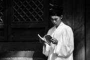 8th Sep 2015 - Study to become Taoist Priest