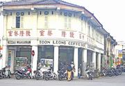 15th Sep 2015 - Toon Leong Coffee shop