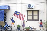 21st Sep 2015 - Follow the flag street art for Malaysia day