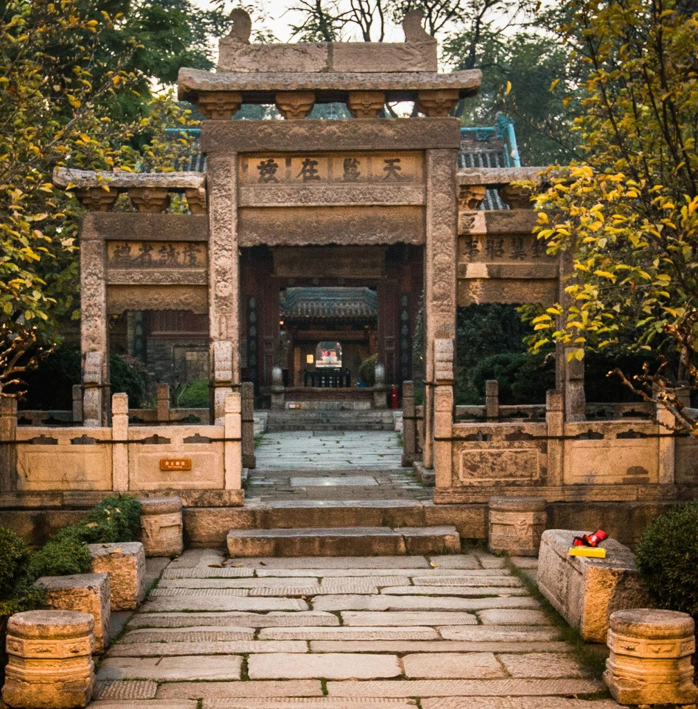 Inner Gate of the Great Mosque of Xi'an by jyokota