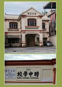 1st Dec 2016 - Shih-Chung-School