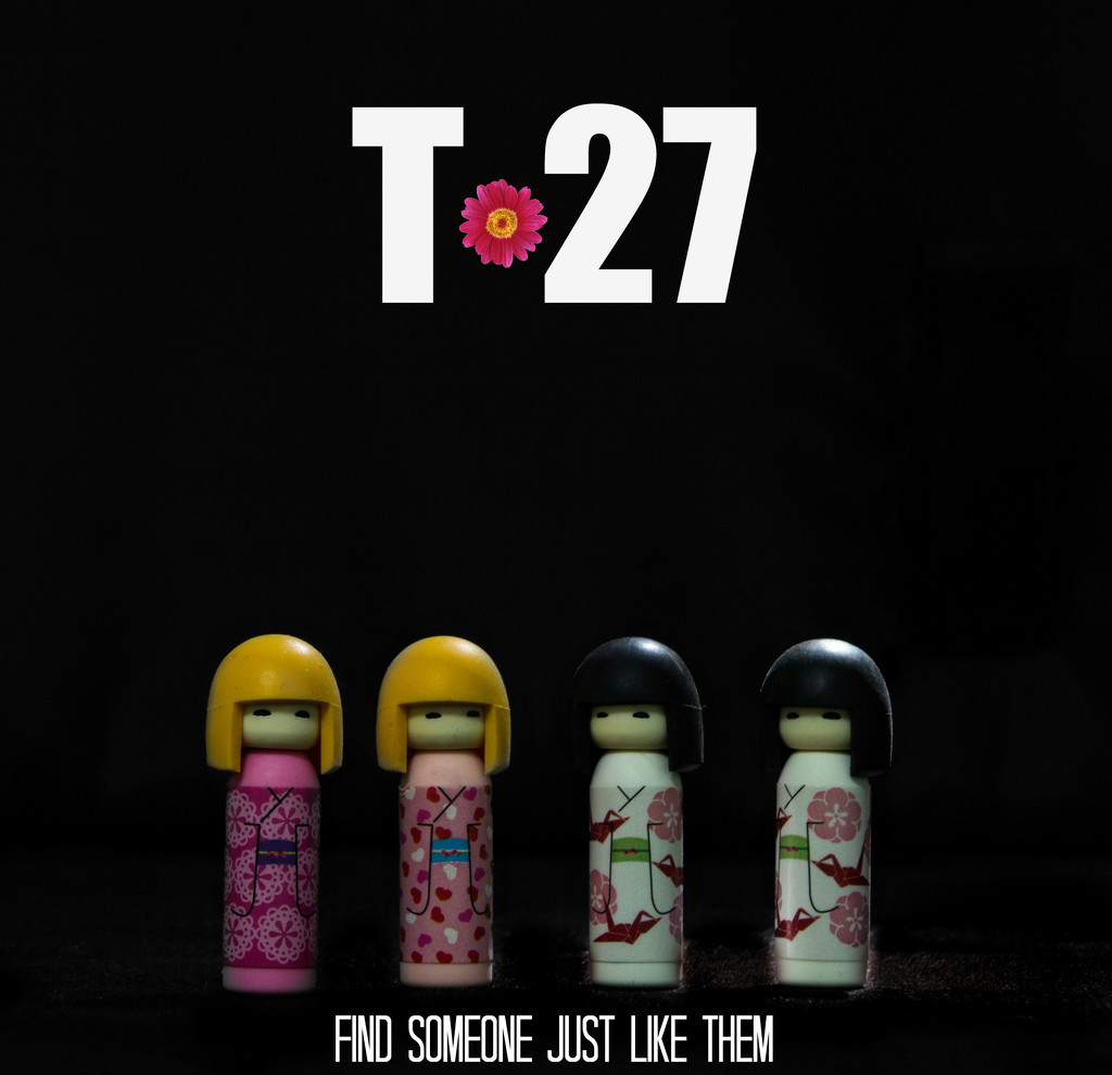 T-27, the album by summerfield