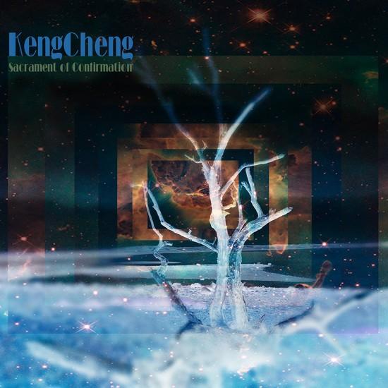 Album cover Challenge 78 by yorkshirekiwi