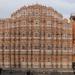 129 - Hawa Mahal, Jaipur by bob65