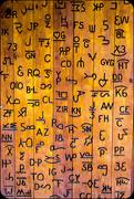 14th Jul 2017 - Not Ancient Runes
