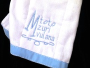 18th Sep 2017 - Mtoto Mzuri Mvulana