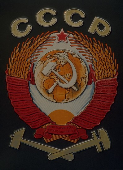 16 Soviet Railway Emblem - Russia by Train by travel
