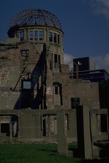 37 Hiroshima Peace Memorial, Japan by travel