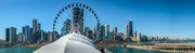 2nd Mar 2018 - Panorama from Navy Pier