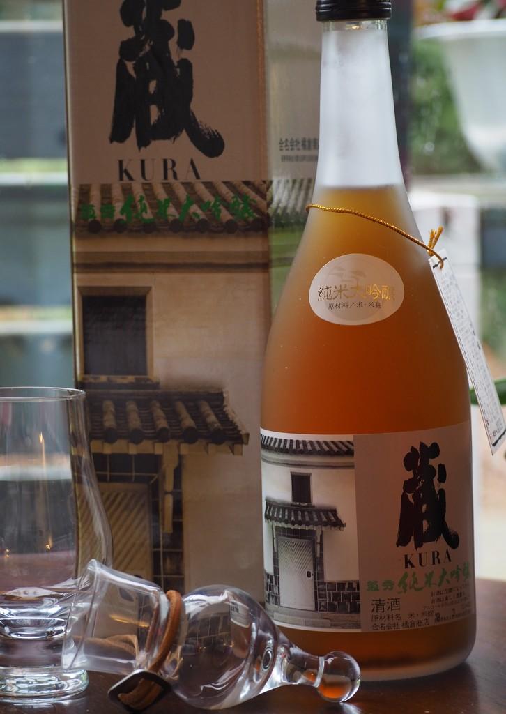 Sake by jacqbb