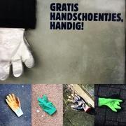5th Apr 2017 - Free gloves, handy!