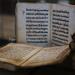 Omani Qur'an, 15th Hijiri century, WTC museum by stefanotrezzi