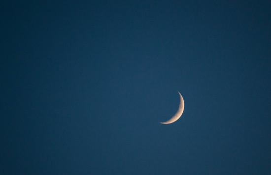 A slice of moon by blueace