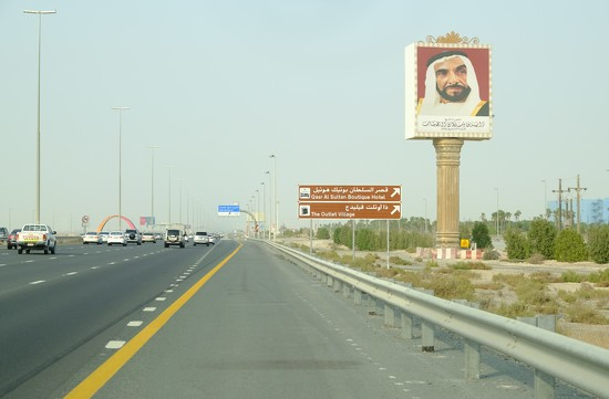Sheik Zayed Road, Dubai by stefanotrezzi