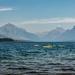 McDonald Lake Kayakers