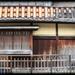 Gion Geisha quarters