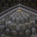 289 - Inside a tomb near Samarkand