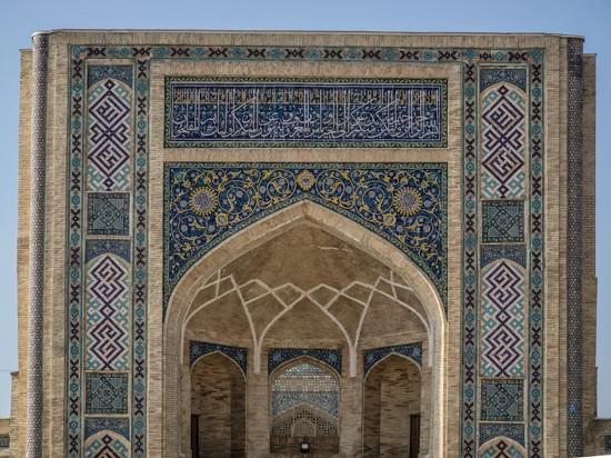 295 - Madrasan of Barak-Khan, Tashkent by bob65