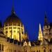 The Hungarian Parliament building (detail)