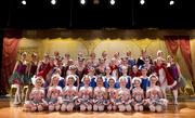 16th Dec 2018 - Ballet Company