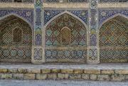 9th Jan 2019 - 009 - Nadir Divan-Beghi Madrasah