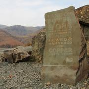 24th Feb 2019 - Copper mine
