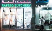3rd Feb 2019 - The butchery