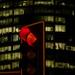 Red Light by haskar