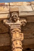 10th Mar 2019 - Qutub Minar: stonework