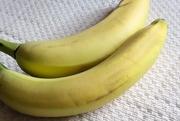 27th Mar 2019 - Yellow bananas